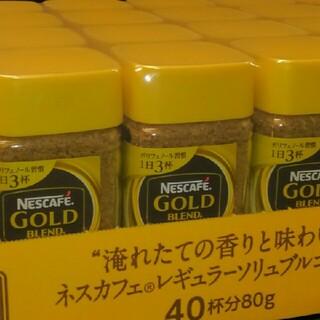 Nestle - ネスカフェゴールドブレンド24個