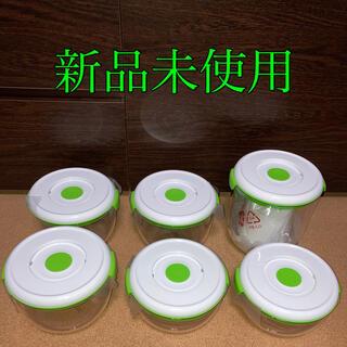 ショップジャパン 真空保存容器FOSA コンテナ6個セット フォーサ(調理道具/製菓道具)