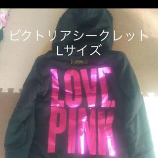 Victoria's Secret - ビクトリアシークレットパーカー☆