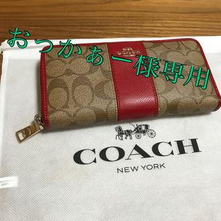 コーチ(COACH)のcoach コーチ 長財布(財布)