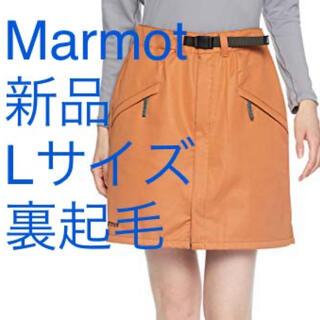 マーモット(MARMOT)の新品L マーモット(Marmot)   Jetbarrier Skirt(登山用品)