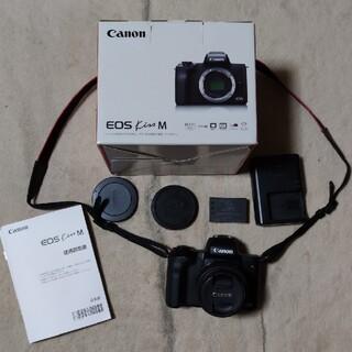 Canon - CANON ミラーレス一眼 EOS kiss m 本体と標準レンズ