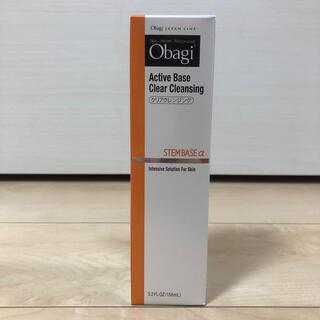オバジ(Obagi)のオバジ アクティブベース クリアクレンジング オイルクレンジング 156ml(クレンジング/メイク落とし)