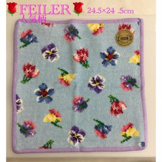 FEILER - 🌹FEILER🌹タオルハンカチ 24.5×24.5センチ 1枚