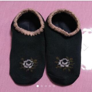 フクスケ(fukuske)の【福助・新品】冬物靴下(ソックス)