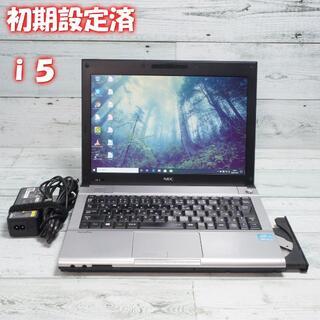 エヌイーシー(NEC)のノートパソコン NEC win10 i5 4GB 320GB YB0031114(ノートPC)