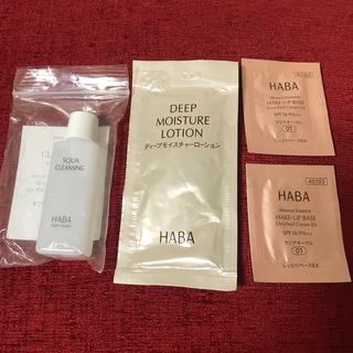 ハーバー(HABA)のHABA スクワククレンジング&化粧下地(クレンジング/メイク落とし)