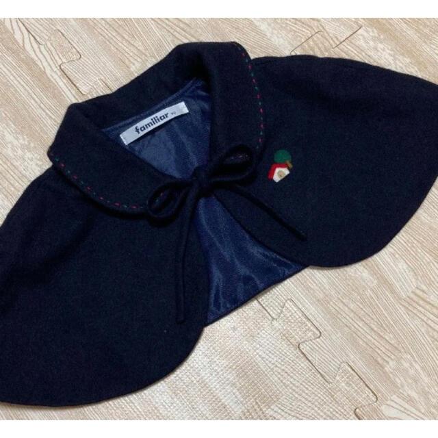 familiar(ファミリア)のfamiliarファミリア ケープ ネイビー 90 ポンチョ羽織りマントボレロ キッズ/ベビー/マタニティのベビー服(~85cm)(ジャケット/コート)の商品写真