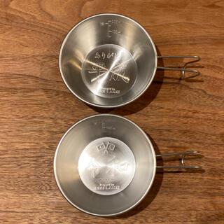 ユニフレーム(UNIFLAME)のユニフレーム シェラカップ 平成・令和セット(調理器具)