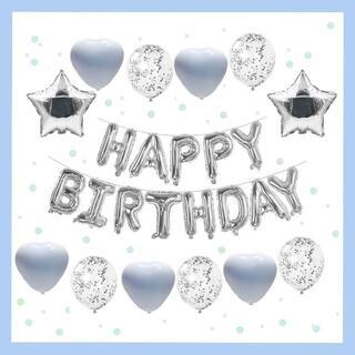 ハート型 風船 パーティー バルーン 誕生日 お祝い 26点セット ブルー(ウェルカムボード)