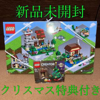 レゴ(Lego)のレゴ マインクラフト 21161 30576 クリスマスセット(積み木/ブロック)