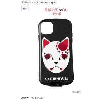 ジーユー(GU)のGU 鬼滅の刃 iphone 11ケース(iPhoneケース)