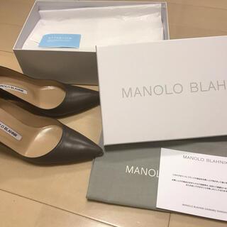 マノロブラニク(MANOLO BLAHNIK)のマノロ パンプス (ハイヒール/パンプス)