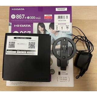 IODATA - IOdata dx1167r wifi ルータ