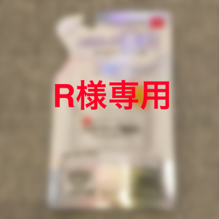 ノエビア(noevir)の新品サナなめらか本舗とろりん濃ジェル薬用美白つめかえ用(オールインワン化粧品)