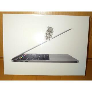 Apple - 【未開封】MUHP2J/A [スペースグレイ] MacBook Pro