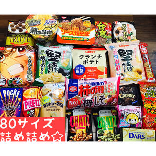 カメダセイカ(亀田製菓)の80サイズ☆お菓子 ラーメン詰め合わせ(菓子/デザート)