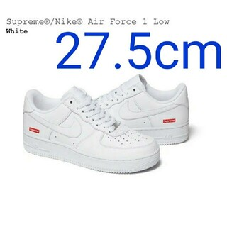 Supreme - supreme air force 1 シュプリーム 白af1  27.5cm