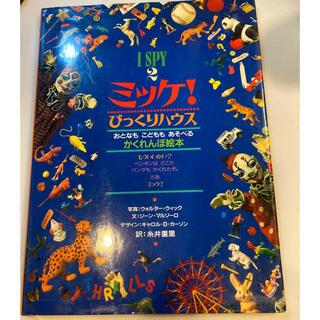 ショウガクカン(小学館)のツナ様専用(絵本/児童書)