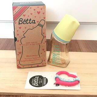 ベッタ(VETTA)のベッタ 哺乳瓶 新品 80ml betta 新生児から(哺乳ビン)