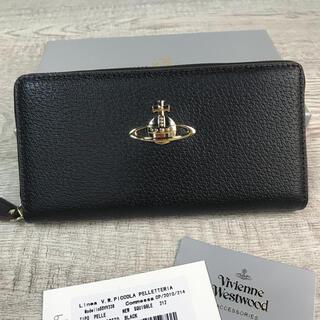 Vivienne Westwood - Vivienne Westwood 正規品 ヴィヴィアン 長財布 ブラック