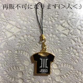 サンダイメジェイソウルブラザーズ(三代目 J Soul Brothers)の三代目J Soul Brothers★ストラップ(キーホルダー/ストラップ)