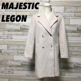 マジェスティックレゴン(MAJESTIC LEGON)のMAJESTIC LEGON Pコート ウール混 オフホワイト ピーコート(ピーコート)