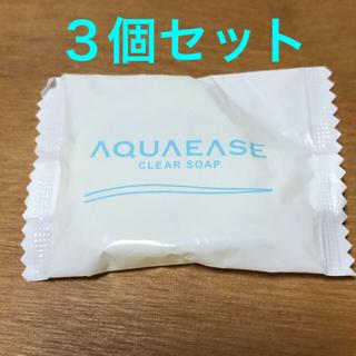 アクアイーズ クリアソープ3個セット(枠練り石けん)(洗顔料)
