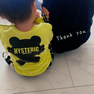 HYSTERIC MINI - ヒスミニ ボンバーヒート
