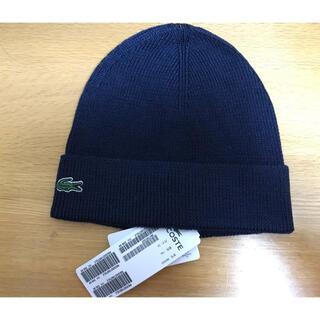 ラコステ(LACOSTE)のLACOSTEニット帽(ニット帽/ビーニー)