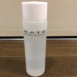 ケイト(KATE)のKATE アイメイクアップリムーバー(クレンジング/メイク落とし)