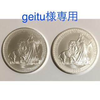 【geitu様専用】ウナとライオン銀貨2枚 カプセルなし 少々キズあり(貨幣)