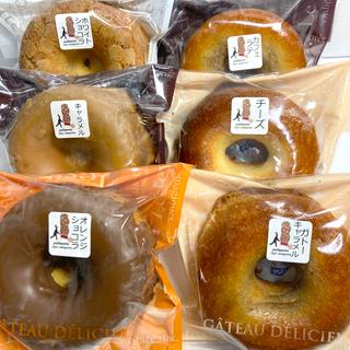 あゃゃゃゃん様♡あきらドーナツ6個(菓子/デザート)