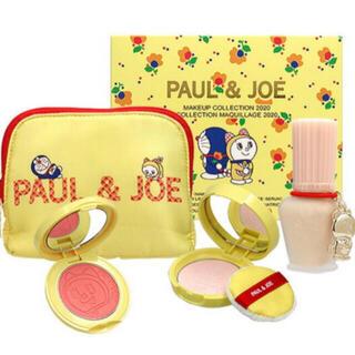 PAUL & JOE - ポールアンドジョー メイクアップコレクション