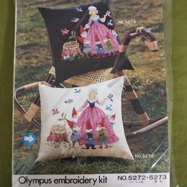 OLYMPUS(オリンパス)のオリムパス刺しゅうセット クロスステッチ 白雪姫 ハンドメイドの素材/材料(生地/糸)の商品写真