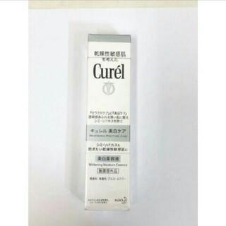Curel - キュレル 美白美容液 30g