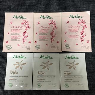 メルヴィータ(Melvita)のメルヴィータ オイル サンプル(オイル/美容液)