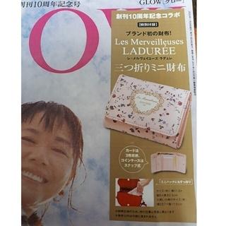 Les Merveilleuses LADUREE - 三つ折りミニ財布
