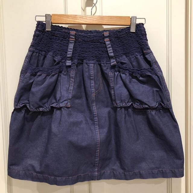 ISSEY MIYAKE(イッセイミヤケ)のme by ISSEY MIYAKE イッセイミヤケ デニムスカート レディースのスカート(ひざ丈スカート)の商品写真