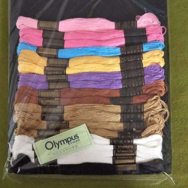 OLYMPUS(オリンパス)のオリムパス刺しゅうセット クロスステッチ クマちゃん ハンドメイドの素材/材料(生地/糸)の商品写真
