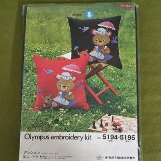 OLYMPUS - オリムパス刺しゅうセット クロスステッチ クマちゃん