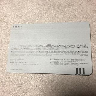 エヌティティドコモ(NTTdocomo)のテレホンカード 未使用 105 まとめ売り(その他)