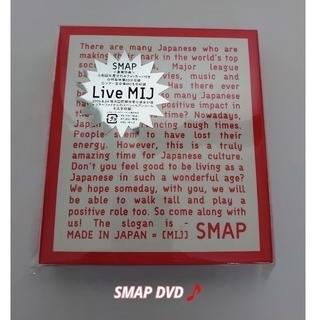 スマップ(SMAP)の【1】SMAP MIJ Live DVD(ミュージック)