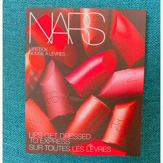 ナーズ(NARS)のNARS リップ12色セット(口紅)