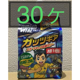アジノモト(味の素)の「アミノバイタル(R)」ゼリードリンク ガッツギア(R) マスカット味 250g(菓子/デザート)