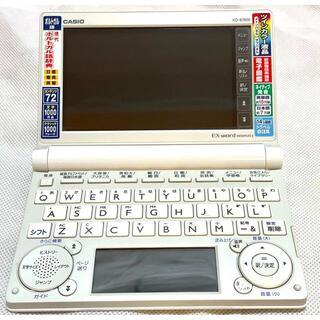 カシオ(CASIO)の☆ 美品 CASIO Ex-word 電子辞書 ポルトガル語  XD-B7800(電子ブックリーダー)