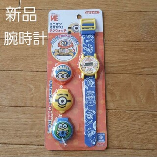 ミニオン(ミニオン)のミニオン 腕時計(腕時計)