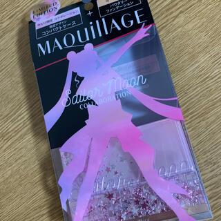 MAQuillAGE - マキアージュ MAQuillAGE セーラームーン ファンデーションケース
