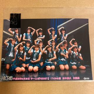 エイチケーティーフォーティーエイト(HKT48)のHKT48 RESET公演 2018.9.30 田中美久 生誕祭 生写真(アイドルグッズ)