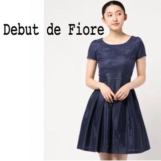 デビュードフィオレ(Debut de Fiore)のデビュードフィオレ パニエ付きパーティードレス 結婚式 二次会 ドレス(ミニドレス)